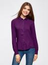 Блузка базовая из вискозы oodji #SECTION_NAME# (фиолетовый), 11411136B/26346/8801N - вид 2