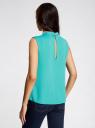 Блузка базовая без рукавов с воротником oodji #SECTION_NAME# (бирюзовый), 11411084B/43414/7300N - вид 3
