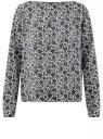 Блузка вискозная базовая oodji #SECTION_NAME# (серый), 11411135-3B/26346/1279F