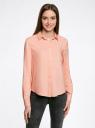 Блузка базовая из вискозы oodji #SECTION_NAME# (розовый), 11411136B/26346/4B12D - вид 2