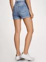 Шорты джинсовые с высокой посадкой oodji #SECTION_NAME# (синий), 12807098/46734/7000W - вид 3