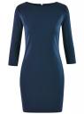 Платье с металлическим декором на плечах oodji #SECTION_NAME# (синий), 14001105-2/18610/7901N