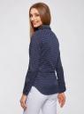 Рубашка базовая с нагрудными карманами oodji #SECTION_NAME# (синий), 11403222B/42468/7912G - вид 3