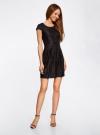 Платье трикотажное кружевное oodji для женщины (черный), 14001154/42644/2900L - вид 2
