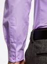Рубашка базовая приталенного силуэта oodji #SECTION_NAME# (фиолетовый), 3B110012M/23286N/8000N - вид 5