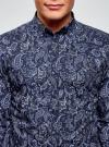 Рубашка принтованная из хлопка oodji для мужчины (синий), 3B110027M/19370N/7975E - вид 4