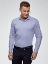 Рубашка базовая хлопковая oodji #SECTION_NAME# (синий), 3B110017M-2/48420N/7002N - вид 2
