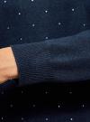 Джемпер вязаный с декором из страз oodji #SECTION_NAME# (синий), 63812616-3/47459/7900P - вид 5