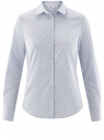 Рубашка хлопковая базовая oodji для женщины (синий), 13K03001-1B/14885/7029O
