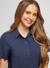 Блузка вискозная с короткими рукавами oodji #SECTION_NAME# (синий), 11411137B/14897/7900N - вид 4