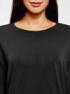 """Платье свободного силуэта с рукавом """"летучая мышь"""" oodji #SECTION_NAME# (черный), 24008311/46064/2900N - вид 4"""