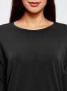 """Платье свободного силуэта с рукавом """"летучая мышь"""" oodji для женщины (черный), 24008311/46064/2900N"""