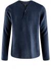 Рубашка льняная без воротника oodji #SECTION_NAME# (синий), 3B320002M/21155N/7900N