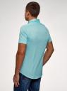 Рубашка базовая с коротким рукавом oodji #SECTION_NAME# (бирюзовый), 3B240000M/34146N/7301N - вид 3