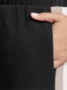 Брюки на завязках с лампасами oodji для женщины (черный), 16701075/48053/2935B