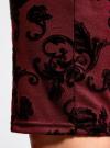 Юбка-карандаш с принтом из флока oodji #SECTION_NAME# (красный), 14101083/42376/4929E - вид 5