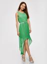 Платье без рукавов с асимметричным низом oodji для женщины (зеленый), 21901109-2/17288/6A00N