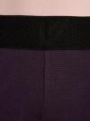 Легинсы с широким поясом-резинкой oodji #SECTION_NAME# (фиолетовый), 28701001/37854/8800N - вид 4