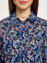 Туника вискозная с ремнем oodji для женщины (разноцветный), 21412057-4B/24681/7945F