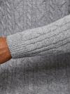 "Джемпер фактурной вязки ""в косичку"" oodji #SECTION_NAME# (серый), 4L105060M/25365N/1223O - вид 5"