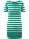 Платье прилегающего силуэта в рубчик oodji #SECTION_NAME# (зеленый), 14011012/45210/6910S