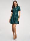 Платье из искусственной кожи с короткими рукавами с молнией на груди oodji #SECTION_NAME# (зеленый), 18L02002/45902/6C00N - вид 2