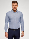 Рубашка приталенная из хлопка oodji #SECTION_NAME# (синий), 3L110356M/44425N/1075G - вид 2