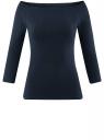Футболка с рукавом 3/4 и открытыми плечами oodji для женщины (синий), 14207007B/46867/7900N
