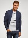 Куртка-бомбер на молнии с воротником-стойкой oodji #SECTION_NAME# (синий), 1L514018M/49186N/7900N - вид 2