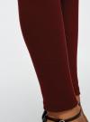 Легинсы с широким поясом-резинкой oodji #SECTION_NAME# (красный), 28700009-2/37854/4900N - вид 5