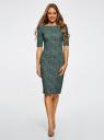 Платье облегающее с вырезом-лодочкой oodji #SECTION_NAME# (зеленый), 24008310-3/47255/6C10E - вид 2