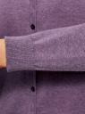 Кардиган вязаный с круглым вырезом oodji #SECTION_NAME# (фиолетовый), 63212568B/46192/8001M - вид 5