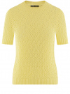 Джемпер ажурный с короткими рукавами oodji #SECTION_NAME# (желтый), 63807363/50095/5200N