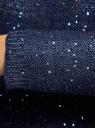 Джемпер вязаный с пайетками oodji для женщины (синий), 63805330-1/48800/7900X