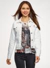 Куртка джинсовая oodji для женщины (белый), 11109037/49348/1000N - вид 2