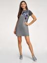 Платье трикотажное свободного силуэта oodji для женщины (серый), 14000162-14/47481/2375Z
