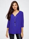 Блузка прямого силуэта с украшением oodji #SECTION_NAME# (синий), 21404021/43281/7500N - вид 2