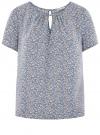 Блузка свободного силуэта с вырезом-капелькой oodji #SECTION_NAME# (синий), 11411157/46633/7054O