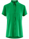 Блузка из вискозы с нагрудными карманами oodji #SECTION_NAME# (зеленый), 11400391-3B/24681/6B00N