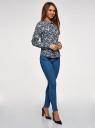 Блузка базовая из вискозы oodji для женщины (синий), 11411136B/26346/7510E