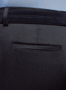 Брюки классические slim fit oodji для мужчины (синий), 2L210233M/48575N/7900O