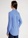 Блузка базовая из вискозы с карманами oodji #SECTION_NAME# (синий), 11400355-4/26346/7501N - вид 3