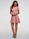 Платье из фактурной ткани с расклешенным низом oodji #SECTION_NAME# (розовый), 14011021/46895/4B00N - вид 6