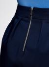 Юбка расклешенная с мягкими складками oodji #SECTION_NAME# (синий), 11600388-1/33574/7900N - вид 5