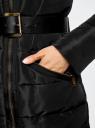 Пальто утепленное с ремнем oodji #SECTION_NAME# (черный), 20204055/45934/2900N - вид 5