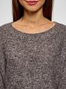 """Джемпер меланжевый с рукавом """"летучая мышь"""" oodji для женщины (коричневый), 63803057-1/43617/3723X"""