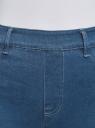 Джинсы-легинсы с молнией на боку oodji для женщины (синий), 12104073/47621/7500W