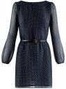 Платье из шифона с ремнем oodji для женщины (синий), 11900150-5/13632/7912D