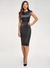 Платье-футляр с вырезом-лодочкой oodji #SECTION_NAME# (черный), 11902163-1/32700/2900N - вид 2