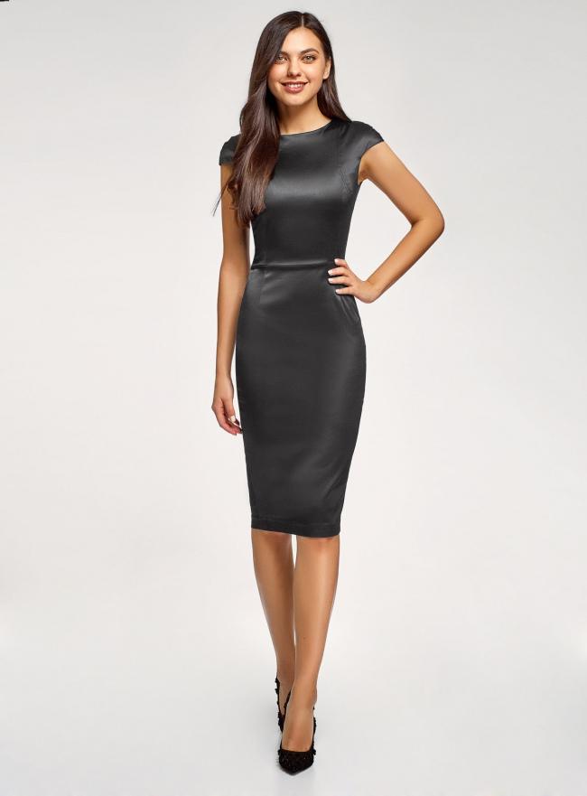 Платье-футляр с вырезом-лодочкой oodji для женщины (черный), 11902163-1/32700/2900N